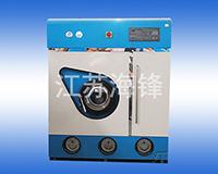 买价位合理的全自动全封闭环保干洗机,首选海锋机械