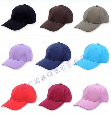 北京鸭舌帽纯棉棒球帽色商务馈赠广告帽定做定制