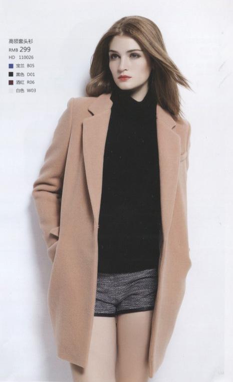 【阿莱贝琳】国际精品折扣女装全国诚招加盟商