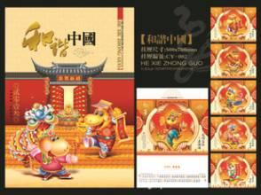 泉州优质的纺织提花挂历推荐——北京纺织提花挂历