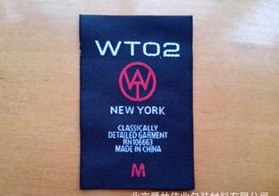 北京织唛厂家 便宜的织唛商标哪儿买