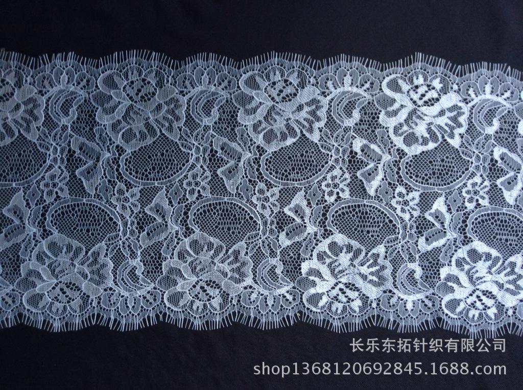 大连蕾丝面料——批发尼龙蕾丝花边,东拓针织供应