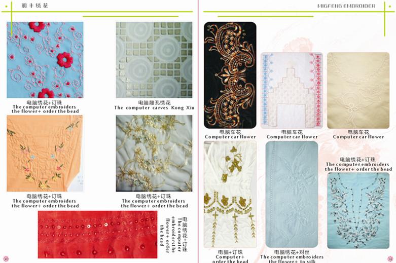 广州绣花价格 便宜的绣花样板哪有卖