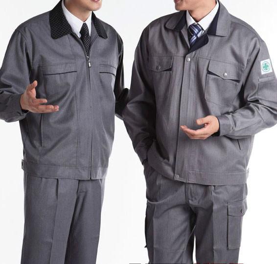 端直商贸-信誉好的秋季套装工作服经销商|秋季套装工作服信息