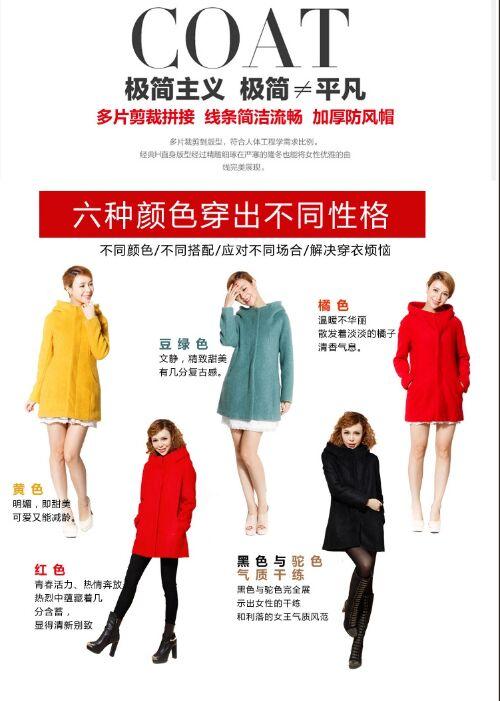 低价清货男女款夏装短袖批发装批发韩版秋装