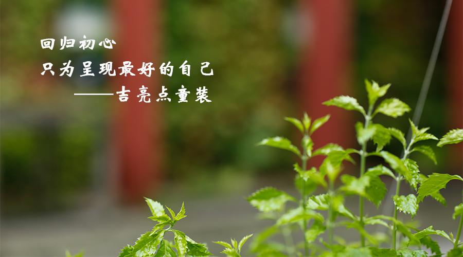 用心感动您【诚邀您加盟】