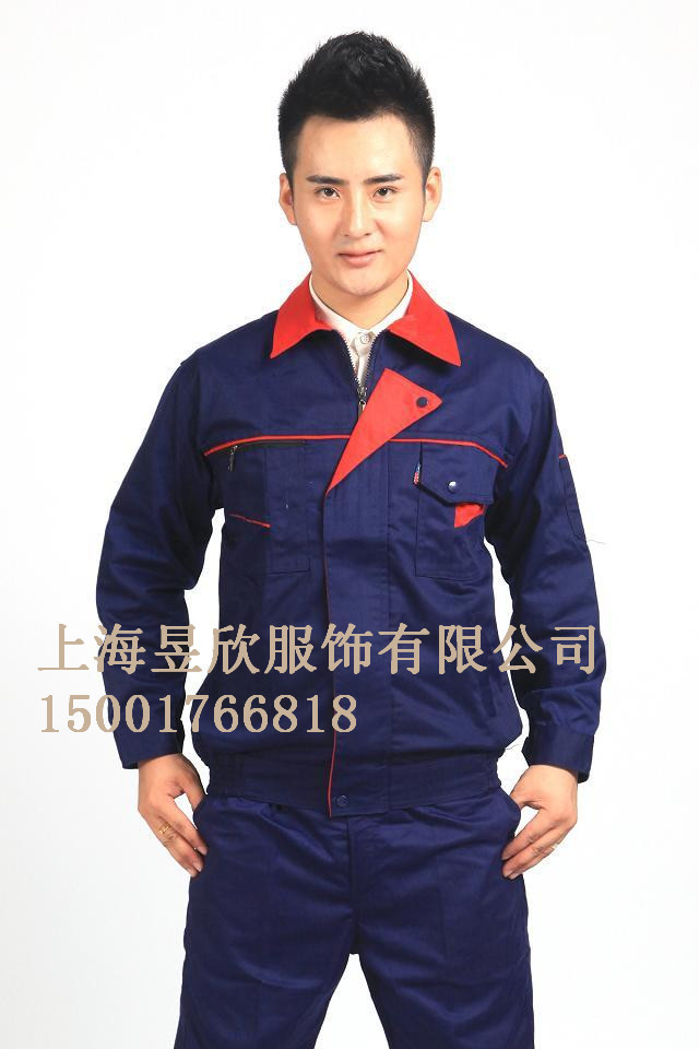 上海工厂员工服定做-上海订做工作服工厂