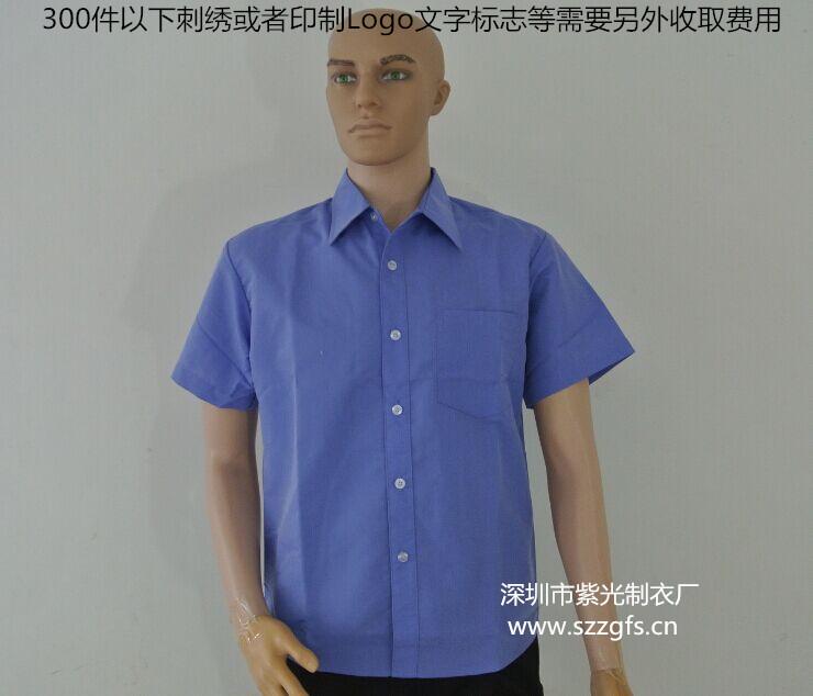 定做深圳龙岗工衣龙华宝安厂服定制横岗工作服订做
