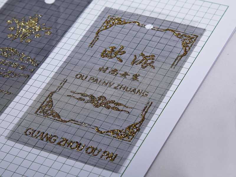 制定各种吊牌就找百捷印花有限公司_宁德优惠学沙带吊牌印刷