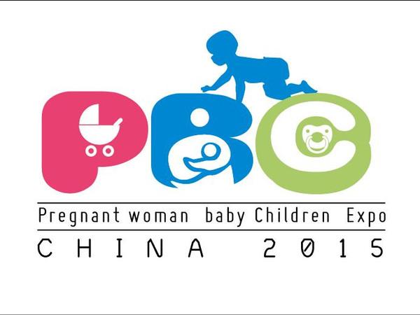 2015孕婴童展世界博览会