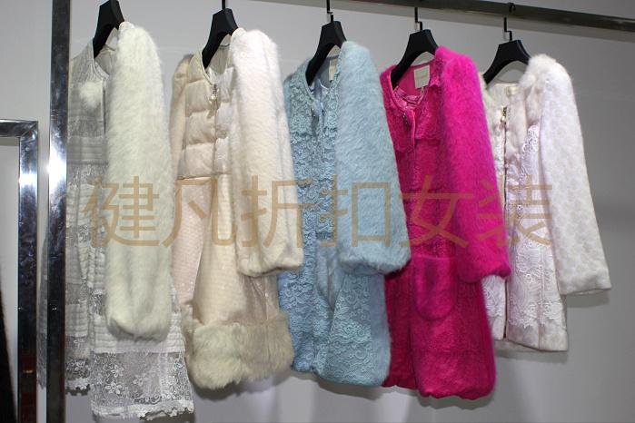 大牌正品重工艺朵拉秋冬女装品牌高端大气时尚潮流