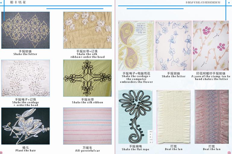 深圳好看的绣花样板批发出售:广州绣花