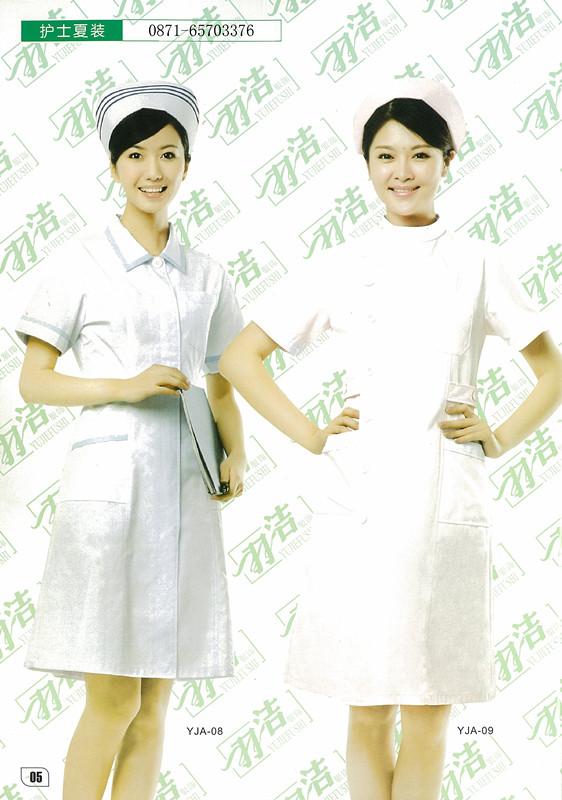 昆明信誉好的南丁戈尔护士服供应商 便捷的南丁戈尔护士服
