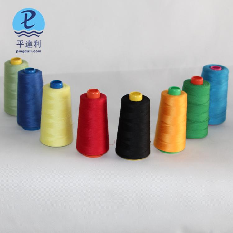 缝纫线 尼龙线 高速涤纶线