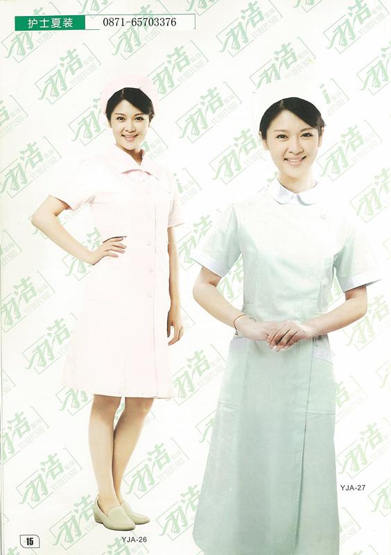 信誉好的医生服:专业的南丁格尔护士服销售商当属端直商贸
