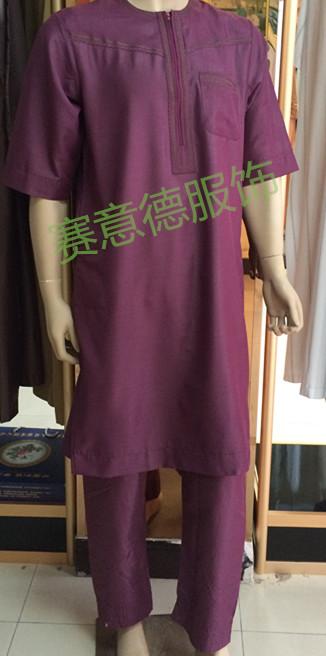 阿拉伯大袍  穆斯林服饰