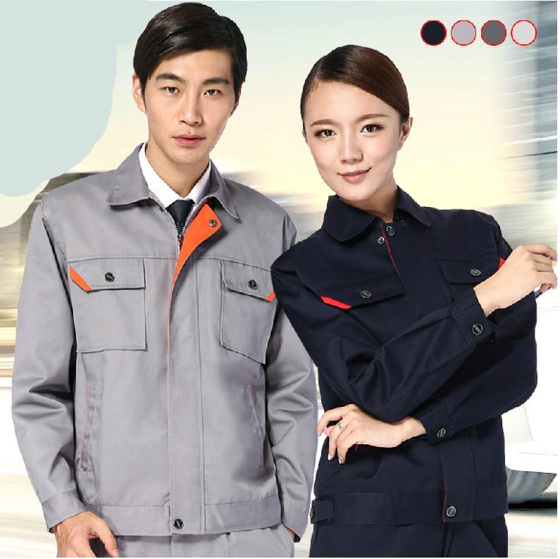 工作服品牌,推荐吉米罗恩,专业的宁波职业装