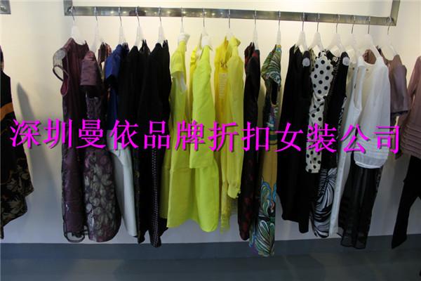 深圳品牌库存服装折扣女装低价批发
