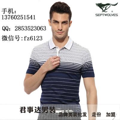 广州男装加盟  折扣男装品牌加盟
