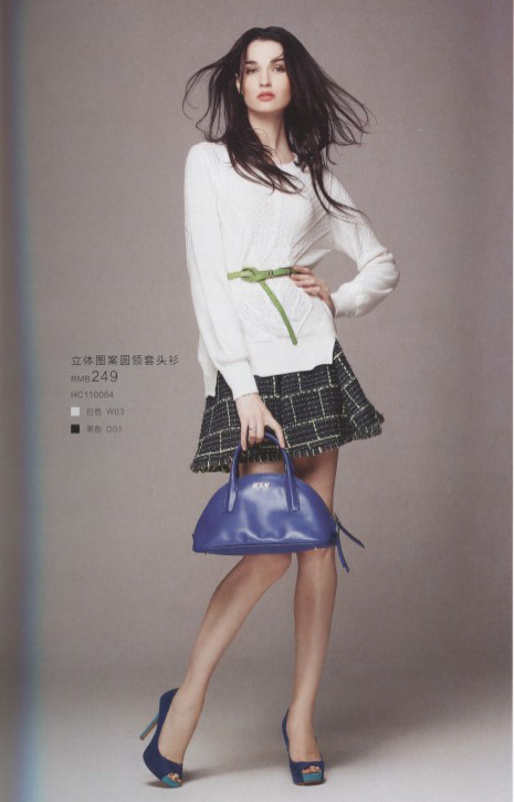 【阿莱贝琳】品牌女装,体现女人优雅高贵,漫的成熟韵味