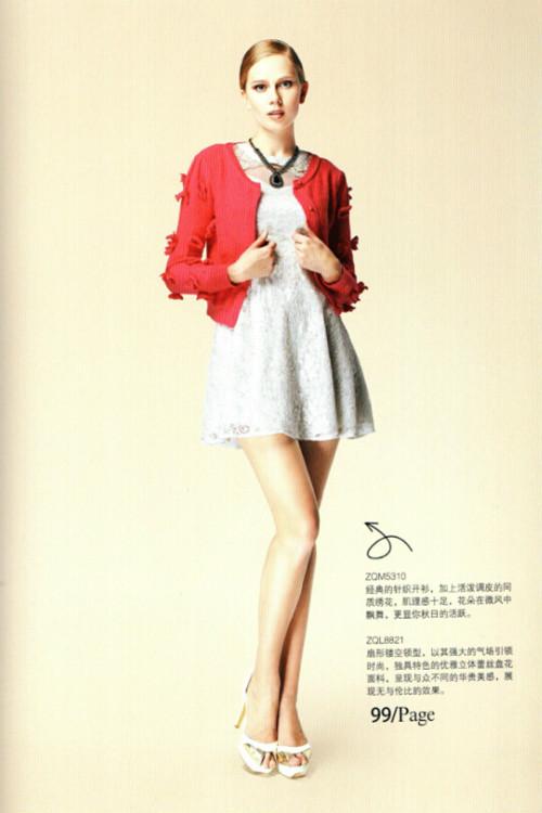 杭州卡熙名品品牌折扣女装为你铺垫成功之路