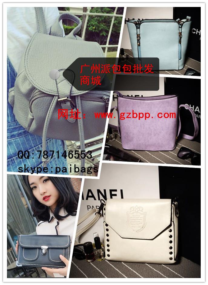 专业包包批发平台,广州女包,外贸包包,网店微商代销,包包批发
