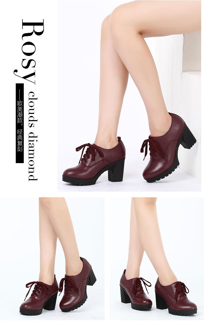 最新款什么牌子好 质量好的意尔康正品女鞋购买技巧