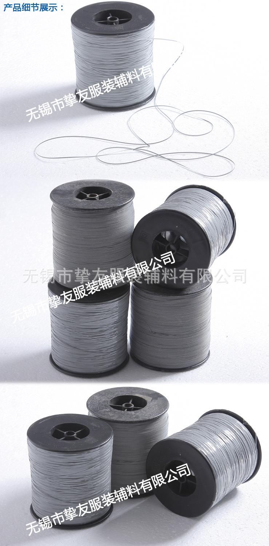 反光丝-反光丝优质供应商