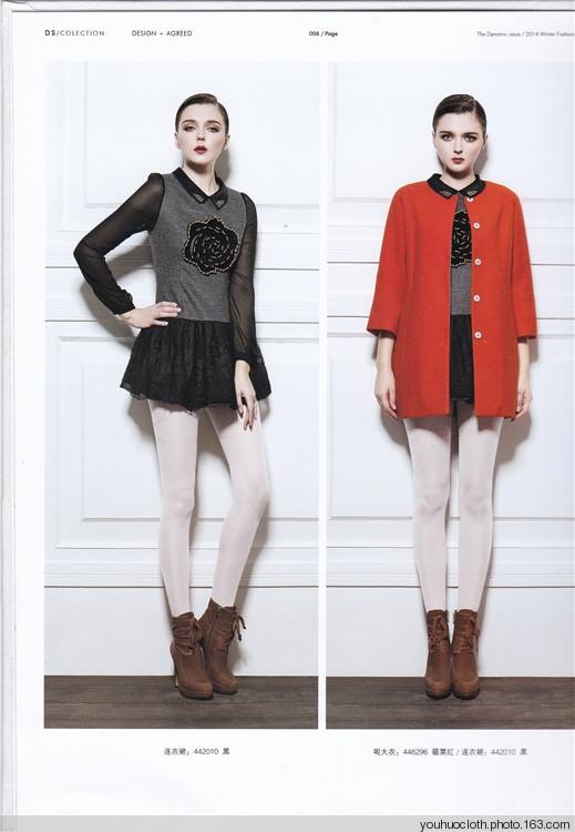 点赏冬装杭州品牌时尚女装羽绒服批发走份