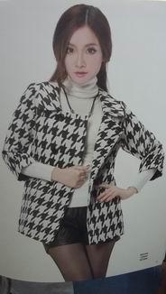 秋冬服装便宜批发厂家库存高档货源品牌女装清仓