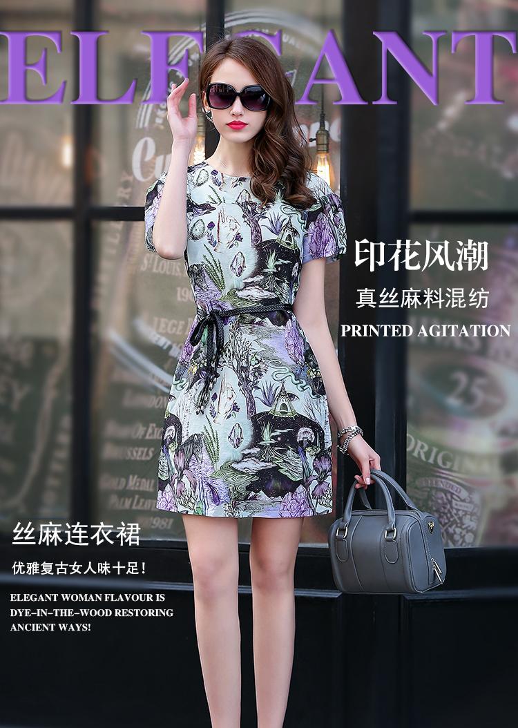 便宜供应工厂精品尾单女装质量好价格低