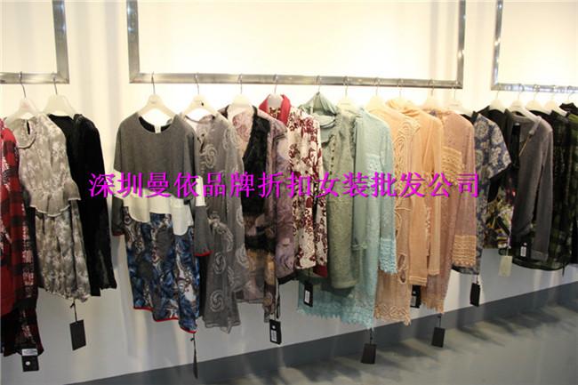 深圳品牌折扣服装四季女装尾货超低价批发