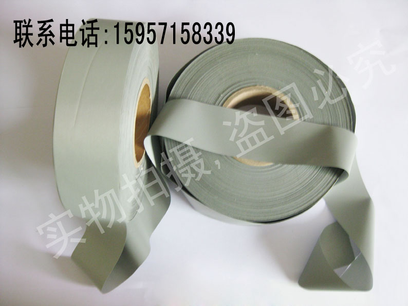 普亮反光布 化纤反光布反光材料批发