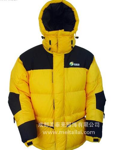 阿坝防寒服:供应成都优惠的羽绒服