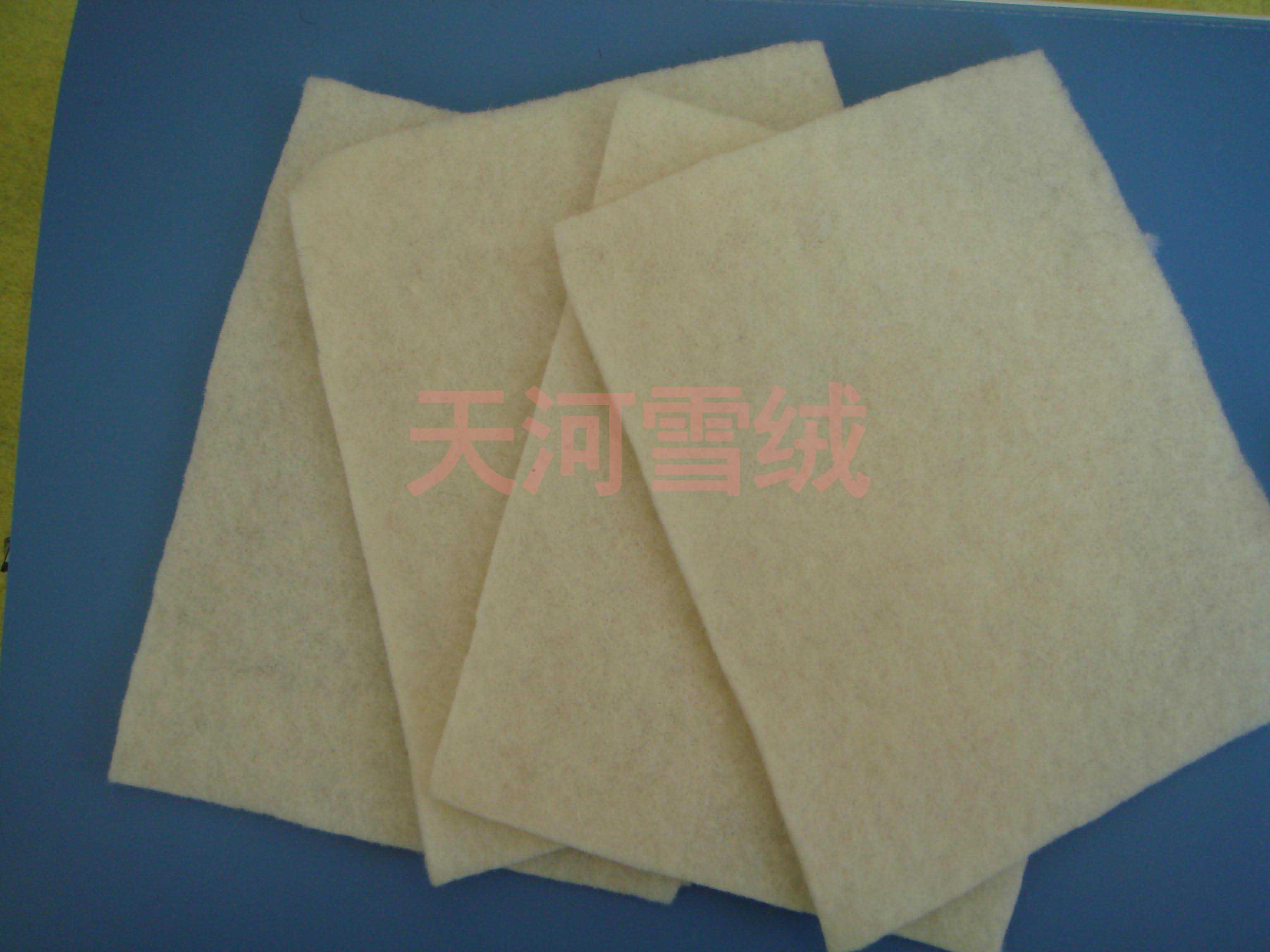羊绒絮片品牌——耐用的羊绒絮片哪里有卖
