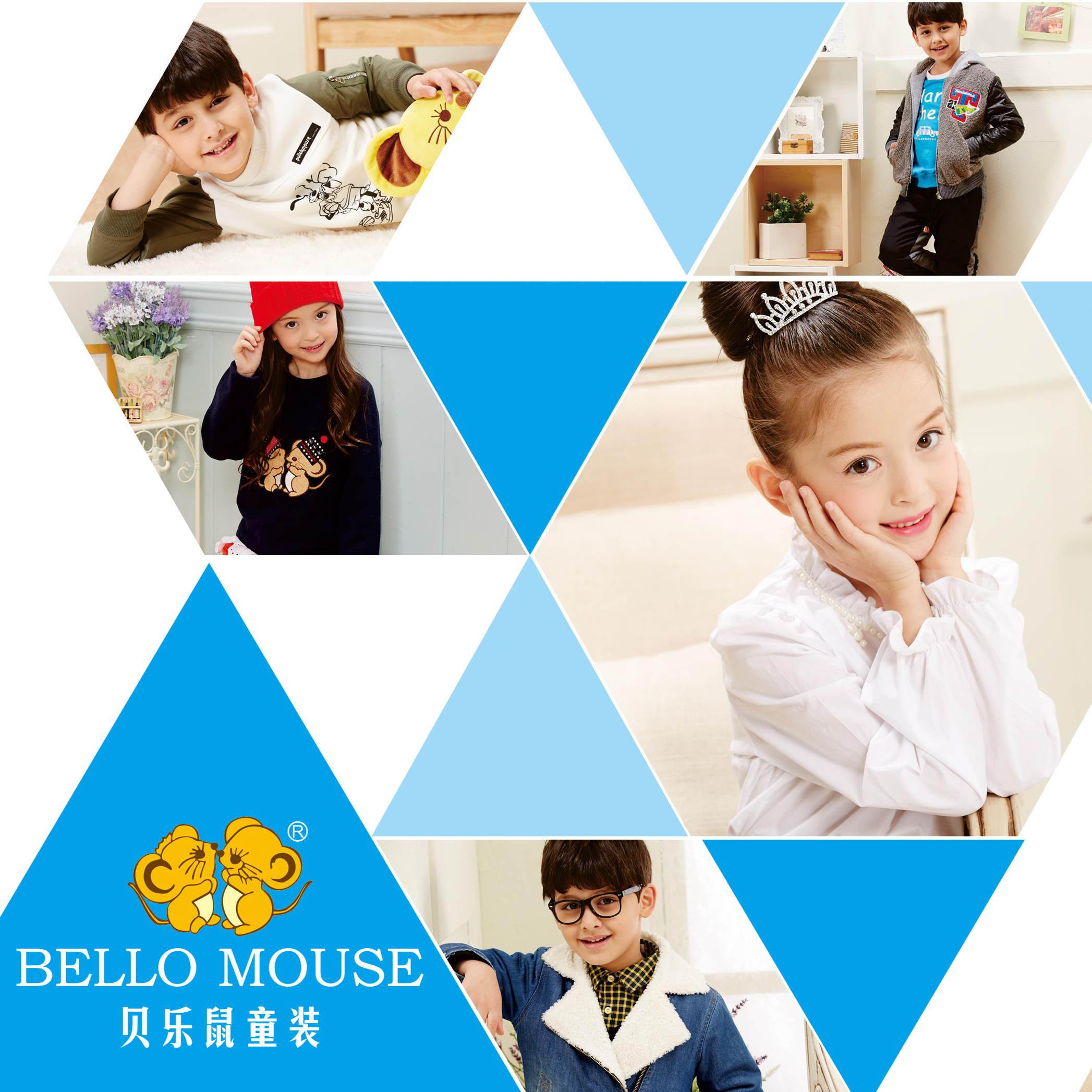 童装加盟就选贝乐鼠童装品牌