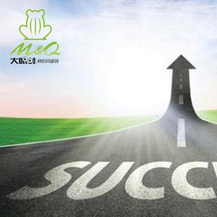 【创业窍门】下一个成功的就是你!