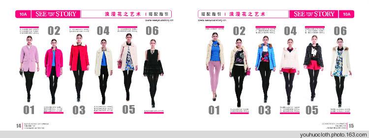 上海知名品牌茜雅朵朵秋冬装时尚潮流女装一手货源走份