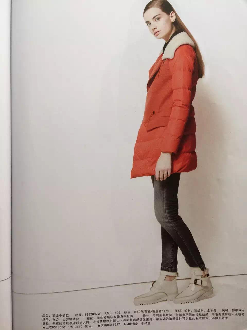 折扣女装斯玫服饰新到香港大牌维伊VE品牌女装走份批发