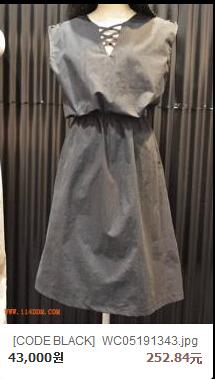 韩国东大门服装批发