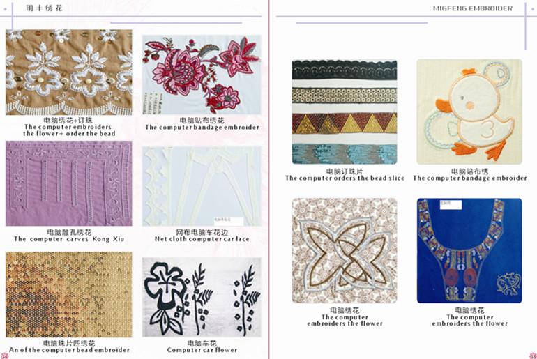 服装绣花价格如何:哪里有卖报价合理的绣花样板