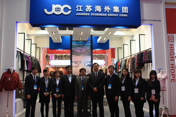 2016上海华交会展会时间