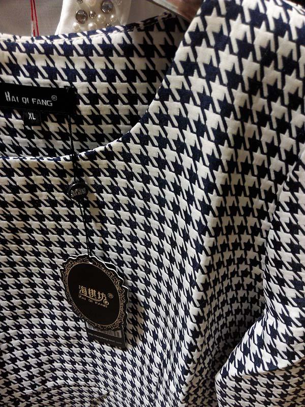服装一件代发代理厂家中高档秋冬棉衣长袖打底衫低价批发
