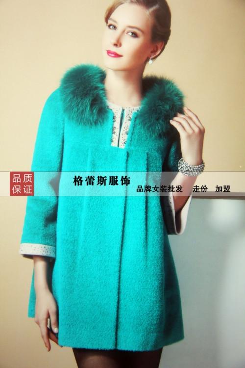 金叶德 14年羊绒女装/流行女装新款/品牌折扣服装尾货批发