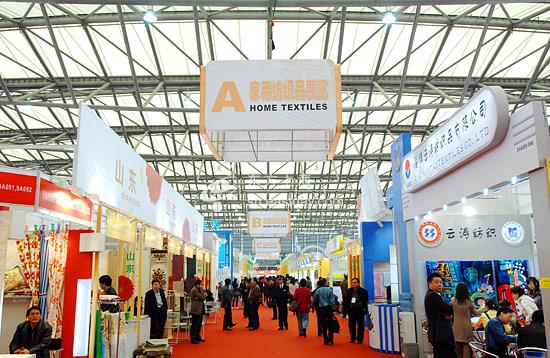 2015上海皮革制品展览会