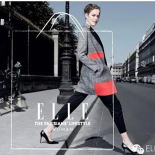ELLE时尚女装-时代潮流的前沿