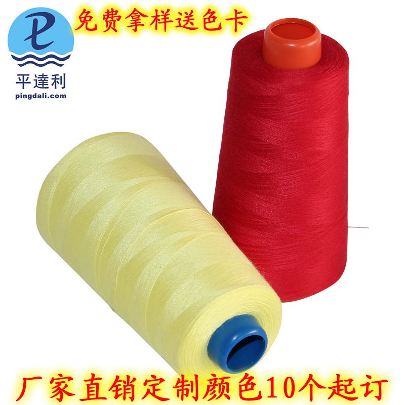 缝纫线工厂 优质环保缝纫线 涤纶缝纫线 402 服装缝纫机线宝塔线