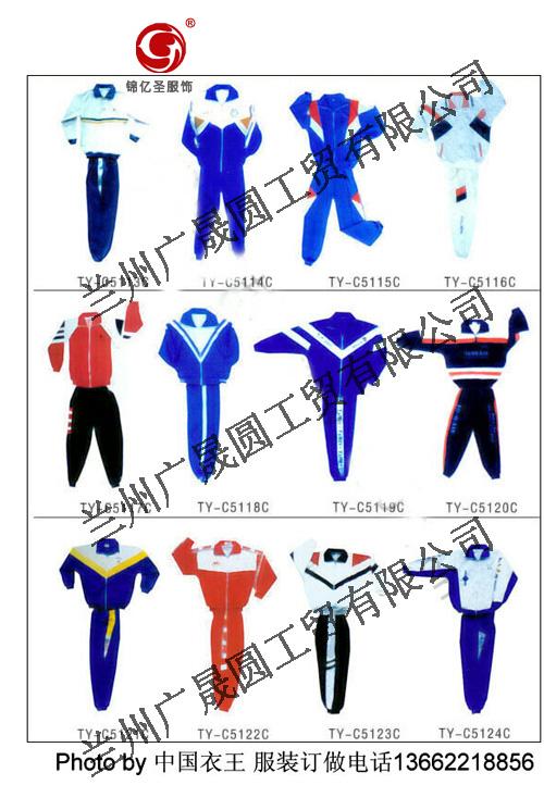 锦亿圣服饰公司供应信誉好的校服:甘肃校服哪家质量好