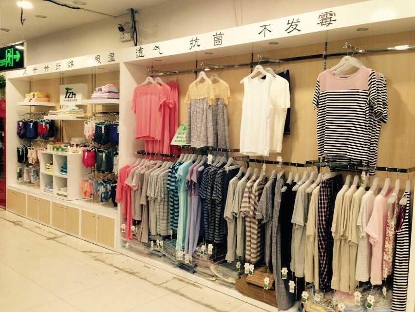 天竹健康生活馆成功入驻深圳西丽天虹商场