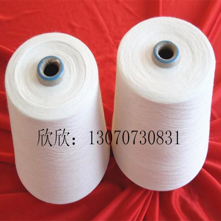 服装面料用纱 纯棉纱线3支 C3S针织纱